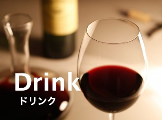 drink0001