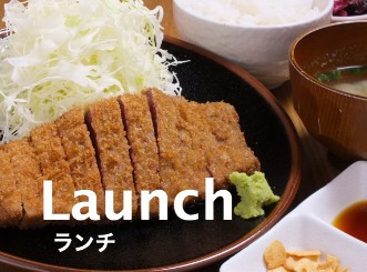 launch0001